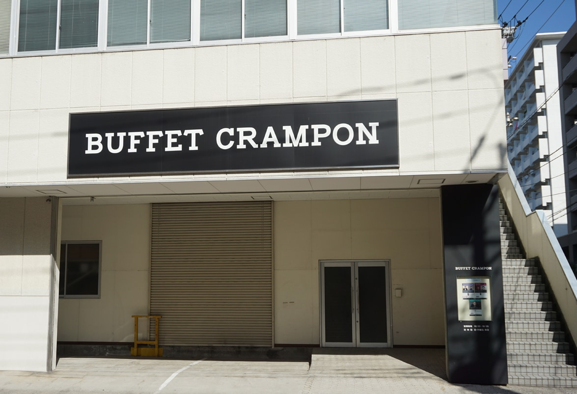 海外拠点 Buffet Crampon